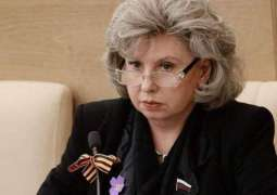 Russian Ombudswoman Says Contact With Bout in US Prison Was Lost for Technical Reasons