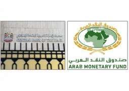 """المصرف المركزي و""""النقد العربي"""" يعلنان إطلاق عمليات التسوية بالدرهم"""