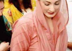 NAB summons Maryam Nawaz in 200-acre land case