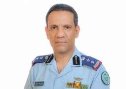 """التحالف العربي يسقط طائرة بدون طيار """"مفخخة"""""""" أطلقلها الحوثيون باتجاه السعودية"""