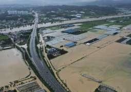Major Highways in Seoul Closed Following Flood Alerts Amid Heavy Rains - Reports