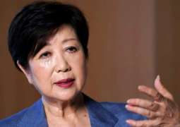 Tokyo Governor Urges Residents to Refrain From Leaving Capital Due to COVID-19 - Reports