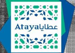 Shamsa bint Hamdan allocates AED5 million from 'Ataya' proceeds for treatment of injured children in Lebanon's explosion