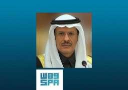 سمو وزير الطاقة يبحث مع وزير النفط العراقي آخر تطورات الأسواق البترولية