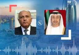 عبدالله بن زايد يهنئ هاتفيا سامح شكري بمناسبة توقيع اتفاق تعيين الحدود البحرية بين مصر واليونان