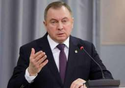 Belarusian Foreign Minister, Head of US Diplomatic Mission Discuss Election- Press Service