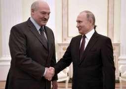 Lukashenko, Putin Discuss Bilateral Ties, Coronavirus Vaccine - Press Service