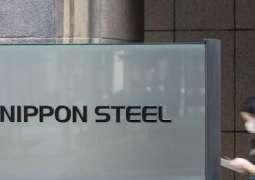 Japan's Nippon Steel Appeals S. Korea's Court Order on Asset Seizure - Reports