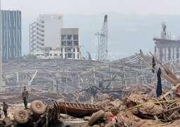Accounts of Lebanese Customs Service, Beirut Port Officials Frozen After Blast - Reports