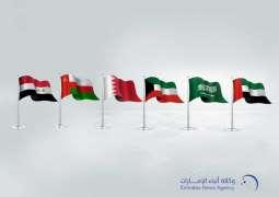 بيان مشترك لوزراء الطاقة والنفط والغاز في الإمارات والسعودية والكويت والبحرين وعمان والعراق حول التطورات الأخيرة في أسواق البترول العالمية