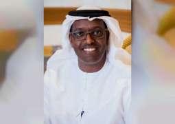 """تفاهم بين""""تحقيق أمنية"""" ومستشفى زليخة في دبي"""