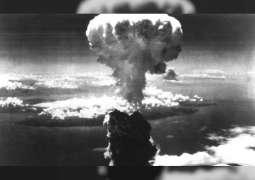 مراسم محدودة في ناغازاكي بسبب كورونا إحياء للذكرى 75  لتعرضها للقنبلة الذرية
