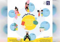 Abu Dhabi Early Childhood Authority launches website for parents and caregivers of children