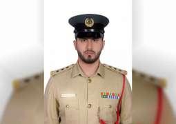 ضابطان في شرطة دبي يُقيّمان أبحاثا علمية في الولايات المتحدة