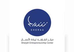 Sharjah Entrepreneurship Center, CE-Ventures disburse over AED 700,000 in COVID-19 relief grants to 11 startups