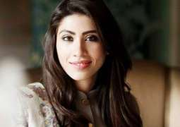 Hina Pervaiz Butt moves resolution to PA for inclusion of minority heroes in curriculum