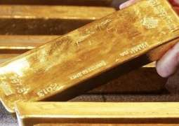 Venezuela Granted Full Leave to Appeal UK Ruling Denying Access to Gold Reserves - Lawyer