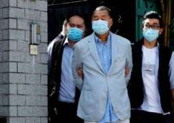 Prominent Rights Groups Hits Out at Hong Kong Over Media Mogul Arrest