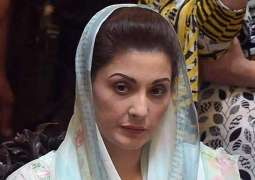 Maryam Nawaz to appear before NAB today