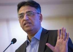 Coronavirus is not over yet, warns Asad Umar
