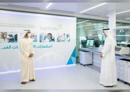 Mohammed bin Rashid Medical Research Institute launched with initial investment of AED300 million