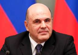 Russia's Mishustin Signs Decree on Pension Benefits for Health Workers Fighting COVID-19