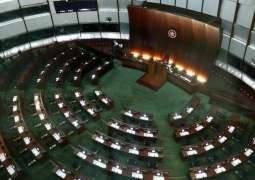 Chinese Parliament Extends Mandate of Hong Kong Legislative Council for 1 Year