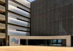 جامعة محمد بن زايد للذكاء الاصطناعي تفتح أبواب التقديم لدفعة خريف 2021