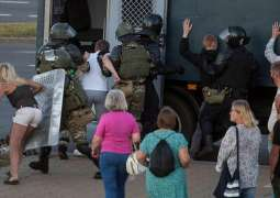 Minsk City Council Estimates Damage From Unrest at Over $200,000
