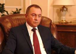 Belarusian Foreign Minister Discusses Foreign Meddling Attempts With Latvian Counterpart