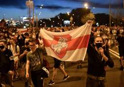 Belarusian Women Hold Peaceful Rally Against Police Violence