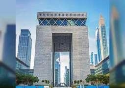 Samba Financial Group chooses Dubai International Financial Centre for international operations
