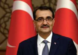 Turkey to Continue Seismic Drilling in Mediterranean Despite Greece's Objection - Minister
