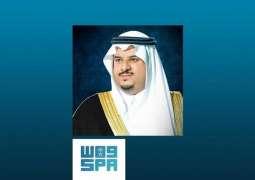 سمو نائب أمير الرياض يقدم العزاء لأسرة الهزاني