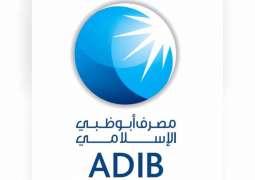 Abu Dhabi Islamic Bank reports H1 2020 net profit of AED587.6 million