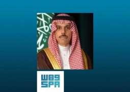 الأمير فيصل بن فرحان يتلقى اتصالاً هاتفياً من وزير الخارجية الروسي