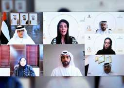مؤسسة التنمية الأسرية تنظم ملتقى الشباب الثالث