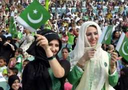 Nation to celebrate Independence Day tomorrow