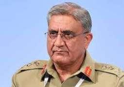 Army Chief to fly to Saudi Arabia next week