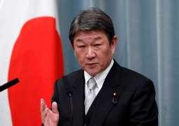 Japanese Foreign Minister Expresses 'Grave Concern' Over Hong Kong Arrests