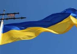Kiev Delegation Says Sweden Could Become New Venue for Talks on Donbas