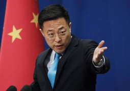 Beijing Decries Pompeo's Anti-China Statements, Calls Them Spread of 'Political Virus'