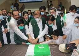 Nishtar Medical University Multan celebrates Independence Day
