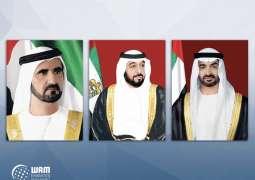 UAE leaders congratulate Pakistani President on National Day