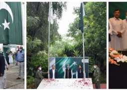 PTCL celebrates Independence Day with fervour