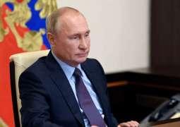 Putin Appoints Alexander Rudakov as Russia's New Ambassador to Lebanon