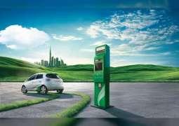 """""""كهرباء دبي"""" تستكمل تركيب محطتين من محطات """"الشاحن الأخضر"""" في موقع إكسبو دبي"""