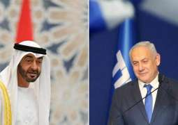 Senior Iranian Official Says UAE Made 'Strategic Mistake' by Reaching Deal With Israel