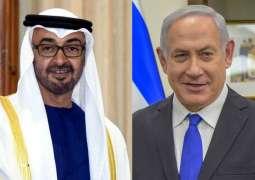 US Brokers Israeli-UAE Peace Accord, Other Arab States May Soon Follow