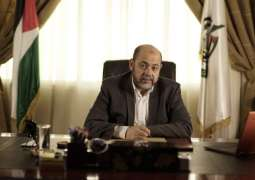 Hamas Official Says UAE's Involvement in Israeli-Palestinian Conflict Settlement Unwelcome